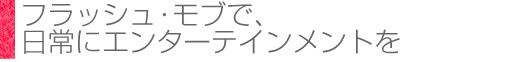 ttl_fm_003
