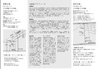 ソプラノ歌手 佐藤智恵