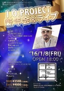 20151109_011433000_iOS